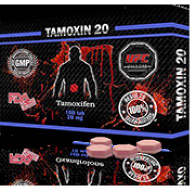 TAMOXIN 20 Тамоксифен 20 мг, 50 таблеток, UFC PHARM в Талдыкоргане